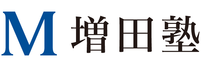 大学 解答 速報 近畿